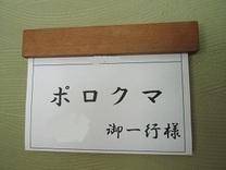 150912_8.jpg