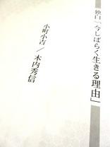 160911_5.jpg